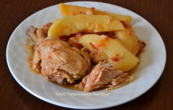 κοτόπουλο πατάτες μπλουμ μενού 41 κολάζ συνταγές cretangastronomy.gr