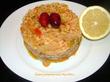 λαχανόρυζο μενού 41 κολάζ συνταγές cretangastronomy.gr