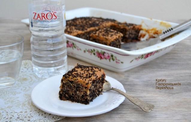 Μυρμηγκάτο κέικ με επικάλυψη καραμέλας γάλακτος