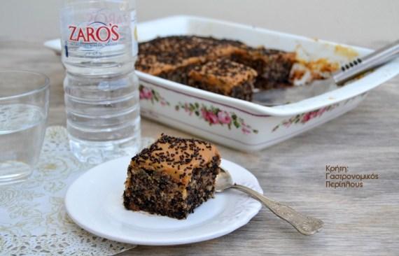 μυρμηγκάτο κέικ καραμέλα γάλακτος cretangastronomy.gr