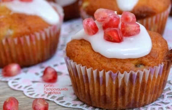 muffins μάφινς ρόδια γιαούρτι ελαιόλαδο γλάσο βανίλιας cretangastronomy.gr