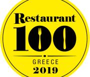 Restaurant 100 Αwards 2019
