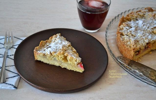 Τριφτή πίτα με φρούτα εποχής