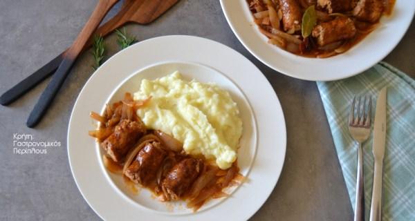Ξιδάτο λουκάνικο με σάλτσα κρεμμυδιών και πουρέ πατάτας