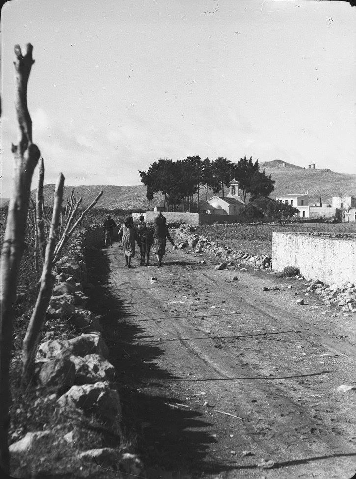 Κρήτη 1941. Σκλαβεροχώρι