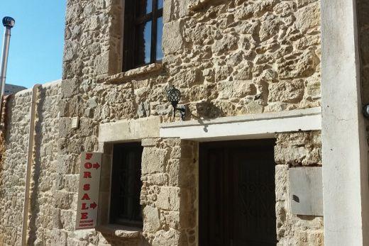 House in Sivas