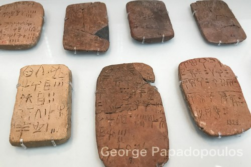 Linear A tablets