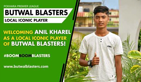 Shahi and Kharel To Play PPL As Butwal Blasters Local Iconic Players