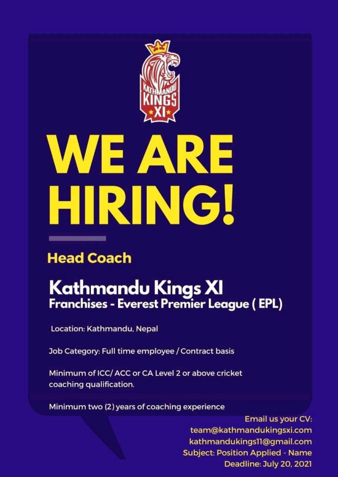 KKXI invites applications for head coach