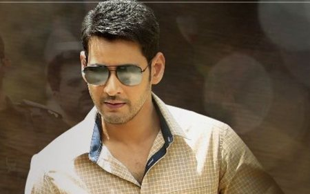 Image result for super star mahesh babu
