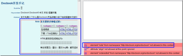 element note from namespace not allowed in this context