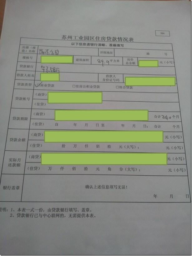 20130327_123723