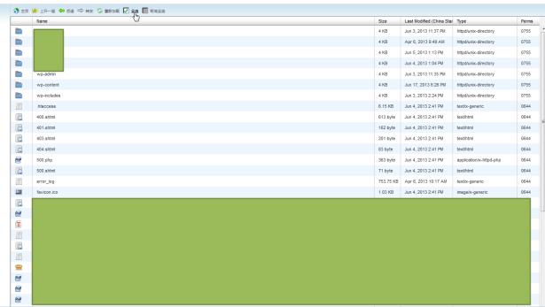 select all files in www crifan com folder