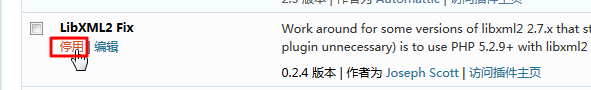 disable libxml2 fix plugin