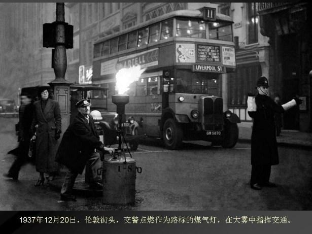 london_dense_fog_08