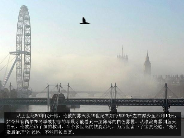 london_dense_fog_29