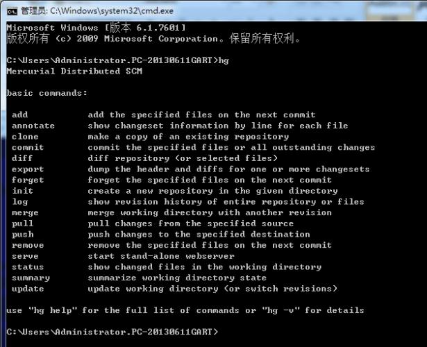 hg install ok mercurial disctributed scm