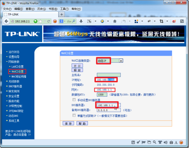 router b wan use dynamic ip is 192.168.1.102 and gateway ip is 192.168.1.1 is router a lan ip