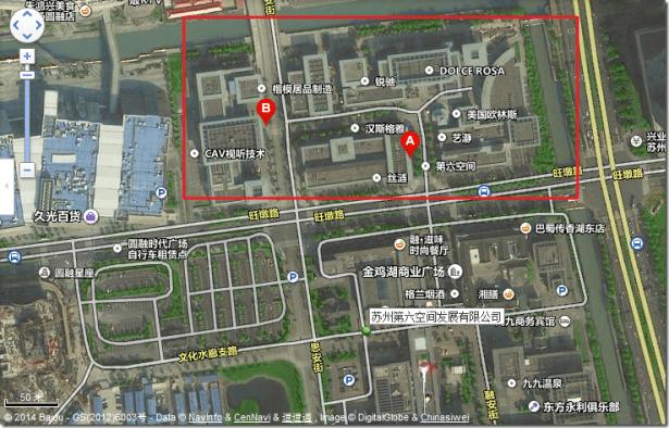 building materials market derlook suzhou satellite view