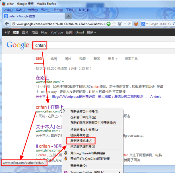 google search out link keep original