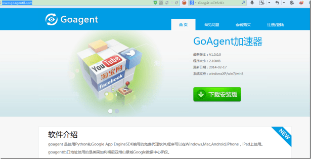 goagent8 change page to new download soft