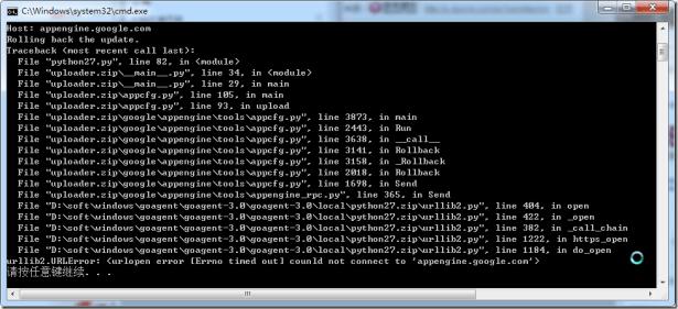 new version goagent server upload error urllib2 URLError urlopen error Errno timed out counld not connect to appengine google com