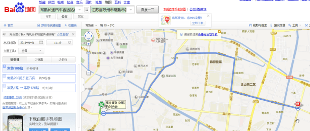 baidu map search result use 105 road to destination