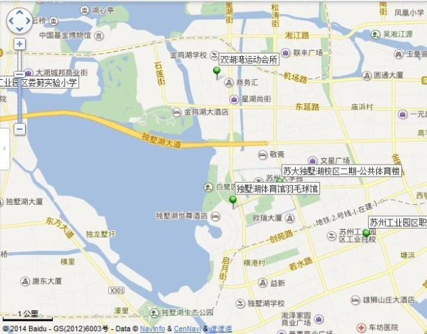dushu lake gym badminton court location map view far