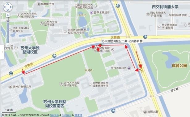suzou university dushu lake district sencond phase common gym location map view near