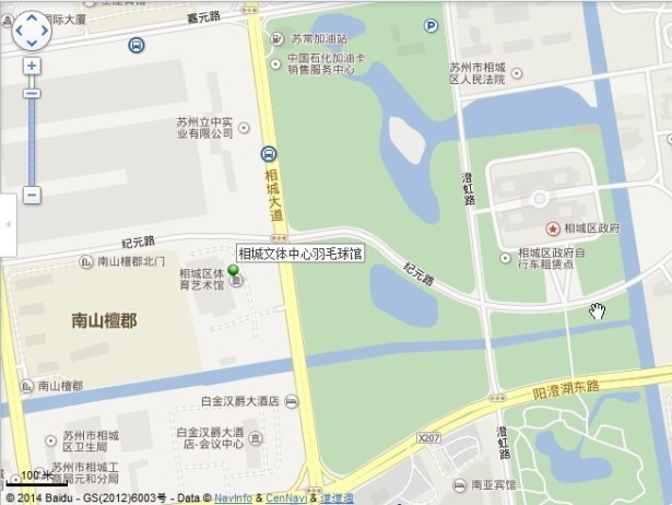 xiangcheng culture sport center location map view near