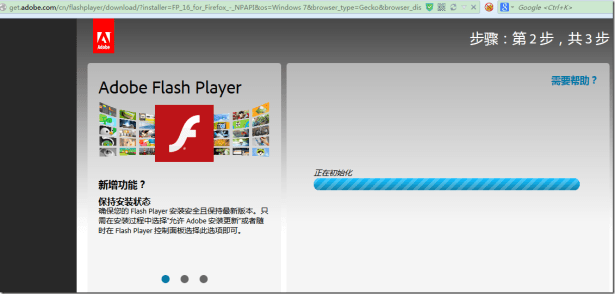 adobe flash is initializing for later install