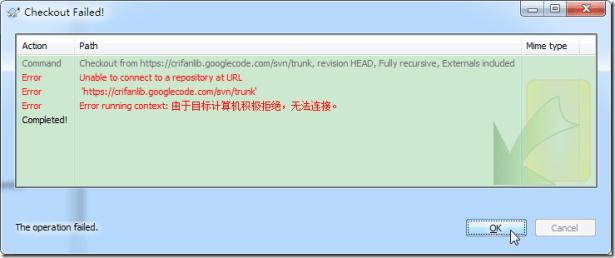 goagent svn Error running context target computer refued