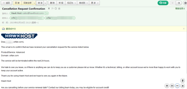 hawkhost send me mail notice cancellation request confirmation
