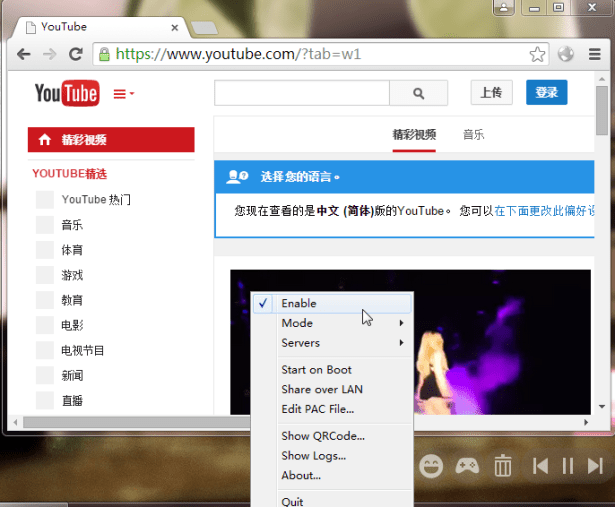 enabled shadowsocks chrome can open youtube