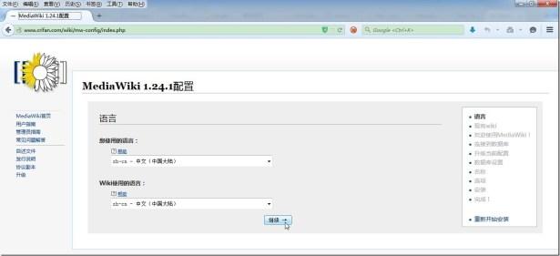 mw-config index php config language