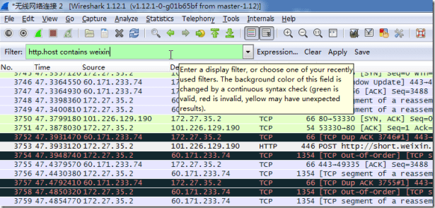 find http.host contains weixin in wireshark