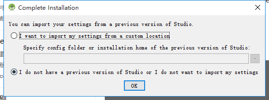 I do not have previous version of studio