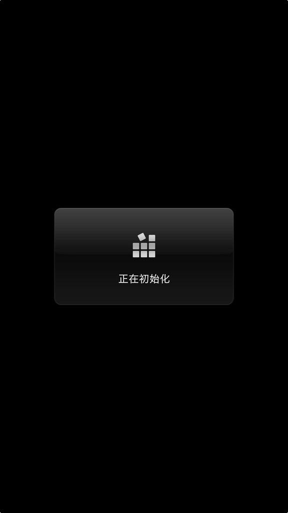 Screenshot_2016-02-05-16-04-33-425_桌面