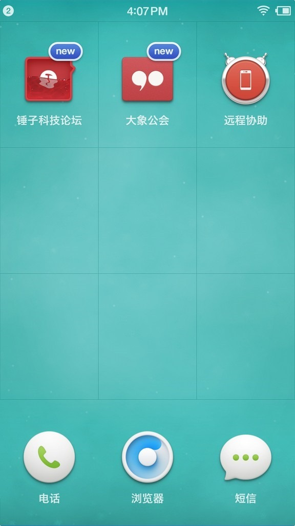 Screenshot_2016-02-05-16-07-42-892_桌面