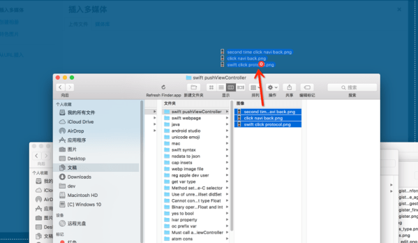 then can drag files into other app