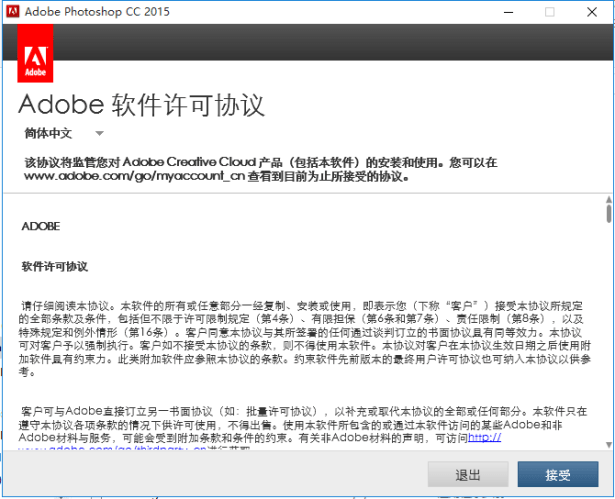 adobe photoshop cc 2015 can run