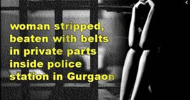 पुलिस थाने में महिला के कपड़ा उतारा, फिर बेल्ट से पीटा, 4 पुलिस कर्मी लाइन हाज़िर