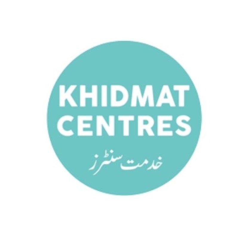 Khidmat Centres