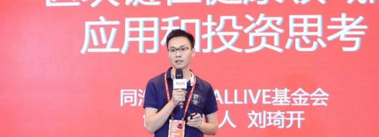ALLIVE en China 2018