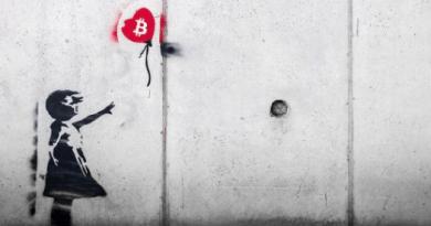inversores de blockchain