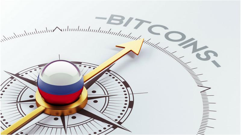 Rusia cambia de actitud respecto a Bitcoin y la Blockchain