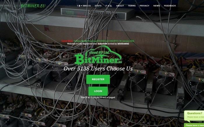 La plataforma de minería de bitcoins Bitminer.eu ofrece altos tiempos de disponibilidad y una interfaz fácil de usar