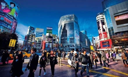 Japón planea abrirse legalmente al Bitcoin y al sector FinTech