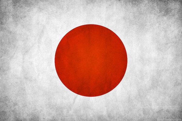 Gabinete de Japón reconoce oficialmente las criptomonedas como métodos de pago