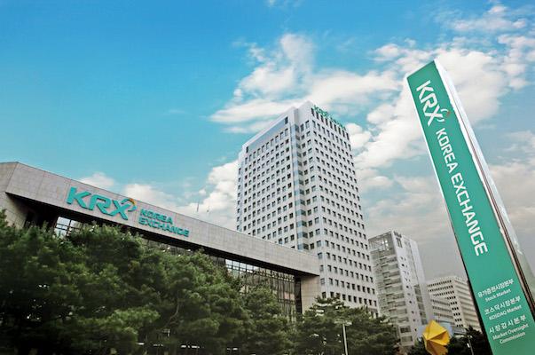 Bolsa de Valores de Corea del Sur busca crear su propia plataforma de operaciones basada en blockchain